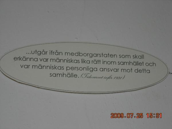 Turist i Sörmland 099